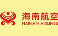 Hainan Airlines complaints